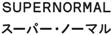 Supernormal_logo_bw.jpg
